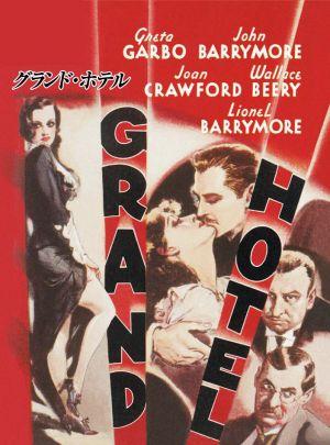 Grand Hotel 703x950