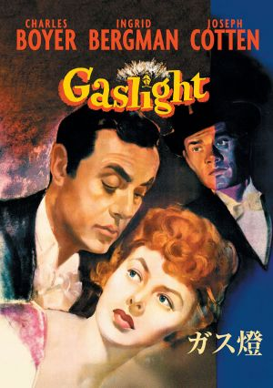 Gaslight 800x1135