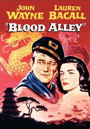Blood Alley Dvd cover