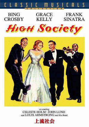 High Society 800x1136