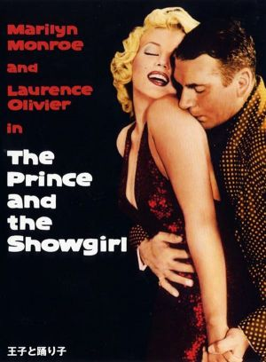The Prince and the Showgirl Cover
