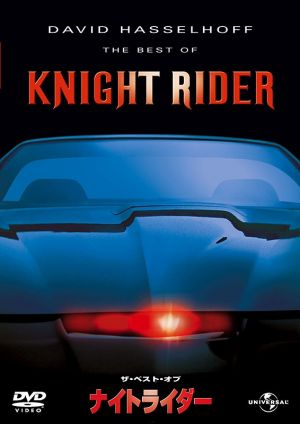 Knight Rider 566x800