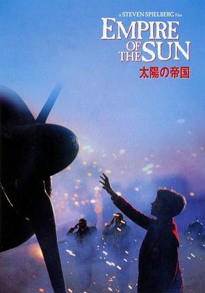 Empire of the Sun 600x857