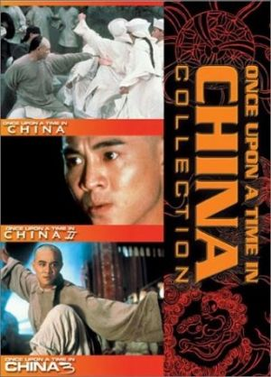 Once Upon A Time In China Dvd cover