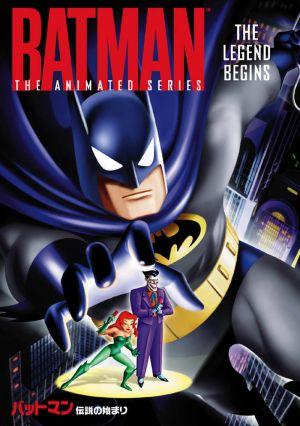 Batman 800x1135