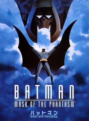 Batman: Mask of the Phantasm 600x818