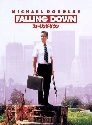 Falling Down 600x817