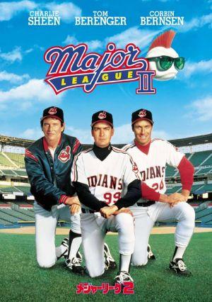 Major League II 800x1135