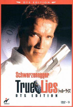 True Lies 472x689