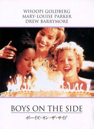 Boys on the Side 600x821