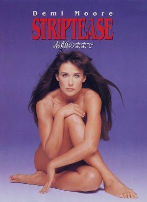 Striptease 600x821