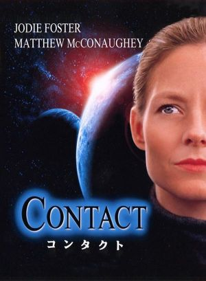 Contact 600x817
