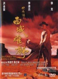 C'era una volta in Cina e in America poster