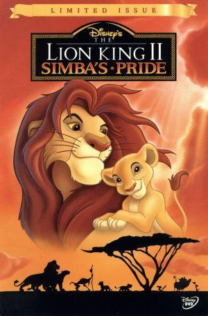 Der König der Löwen 2: Simbas Königreich 900x1368