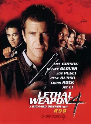 Lethal Weapon 4 600x816