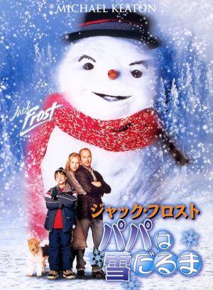 Jack Frost 600x817