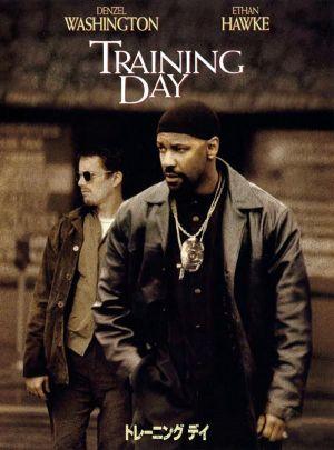 Training Day 600x809