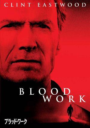 Blood Work 800x1136