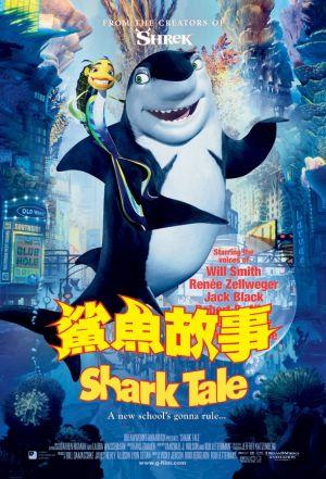 Shark Tale 612x900