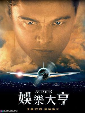 The Aviator 541x720