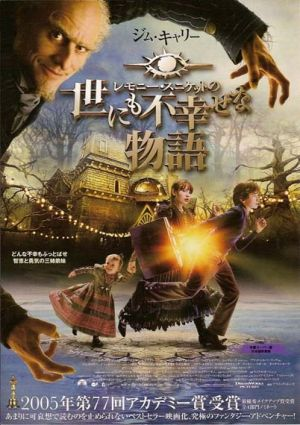 A Series of Unfortunate Events 402x570