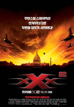 xXx: State of the Union 900x1290