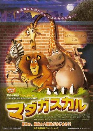 Madagascar 404x570