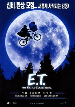 E.T. the Extra-Terrestrial 520x743