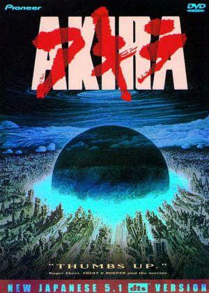 Akira 570x800