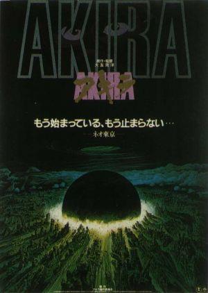 Akira 649x913