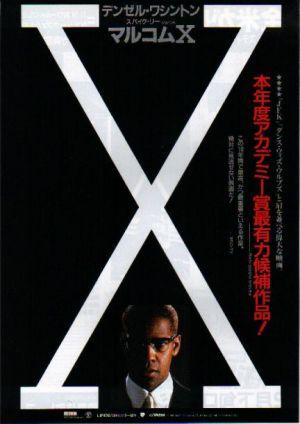 Malcolm X 432x610