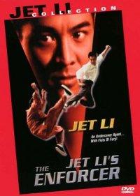 Jet Li's The Enforcer poster