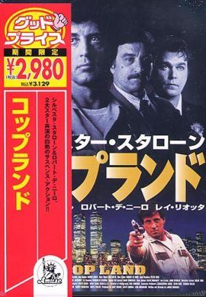 Cop Land 364x524