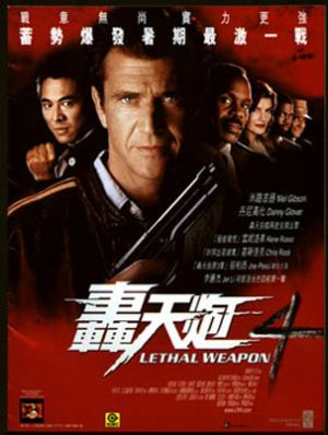 Lethal Weapon 4 303x402