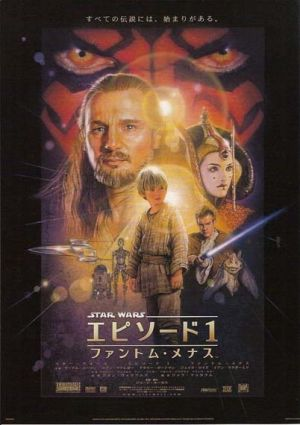 Star Wars: Episodio I - La amenaza fantasma 402x570