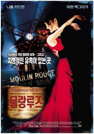 Moulin Rouge! 671x957