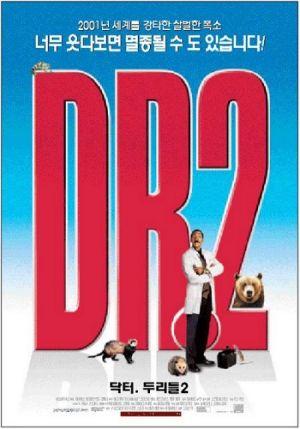 Dr. Dolittle 2 450x643