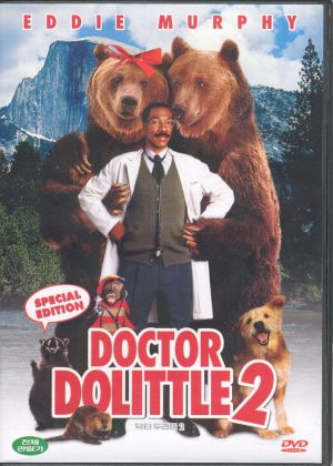 Doctor Dolittle 2 Cover