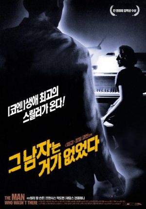 The Man Who Wasn't There 520x745
