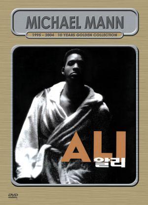 Ali 1559x2161