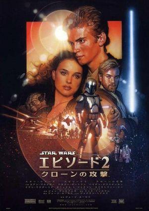 Star Wars: Episodio II - El ataque de los clones 400x564