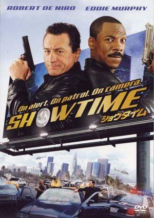 Showtime 563x800