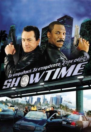 Showtime 573x827