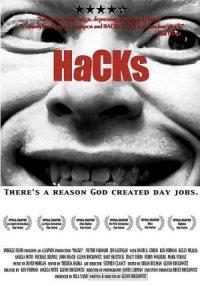 Hacks poster