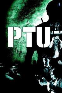 PTU: Police Tactical Unit poster