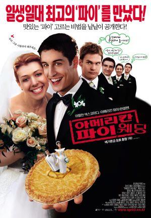 American Wedding 600x865