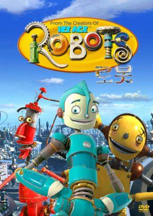 Robots 1538x2175
