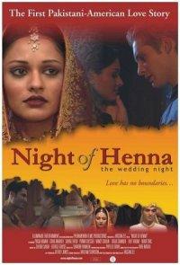 Night of Henna poster