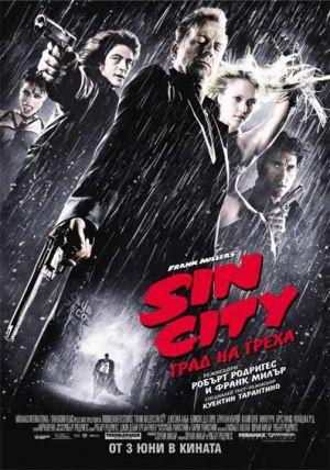Sin City 397x567