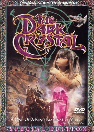 Cristal Oscuro 1531x2158